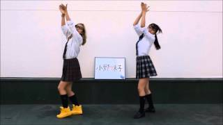 【Chu-Z】「小野妹子ー遣隋使ー」踊る授業シリーズ【踊ってみたんすけれども】KAEDE・KANA
