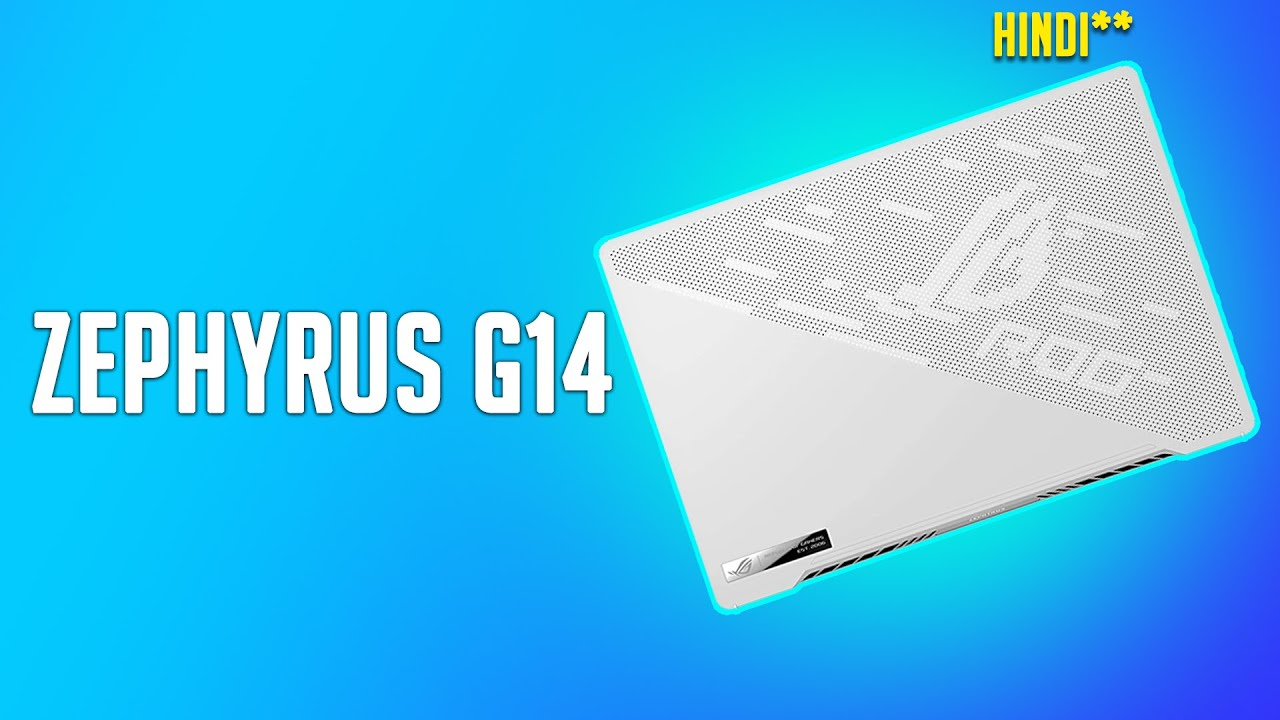Zephyrus G14 Launch in India 2020 in HINDI | 4800HS + GTX 1660Ti 🔥🔥🔥