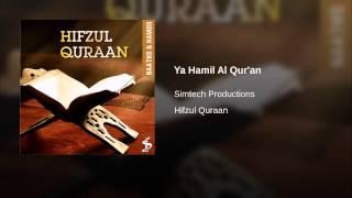 Ya Hamil Al Qur