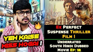 Most Underrated South Hindi Dubbed Movie #12 | A Perfect Suspense Thriller Film.