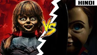 Annabelle vs Chucky - Who will WIN   Face-Off   Haunting Tube