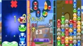 早大ぷよマスターズ大会 (magic3さん vs 十三日の金曜日さん) thumbnail