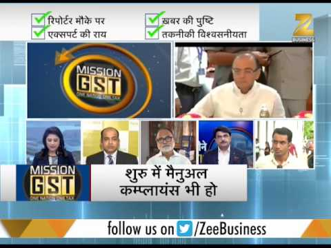 Mission GST : Know why small traders are facing problem