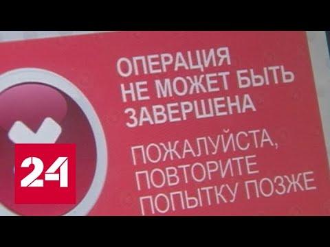Экс-футболисты российской сборной подали иск к МВД - Россия 24