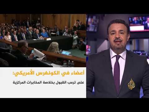 موجز أخبار العاشرة 17/11/2018  - نشر قبل 4 ساعة