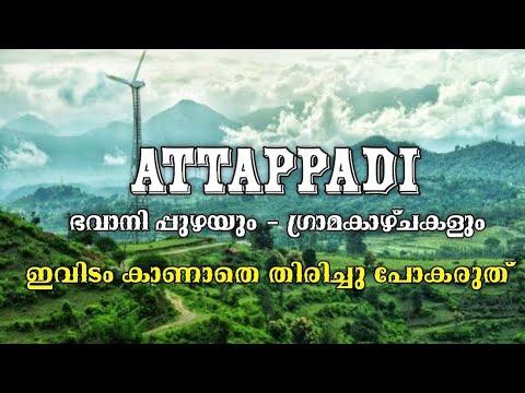 Download Attapadi   off to attappadi   Tribal village   ഊരു ജീവിതം   one day trip destination
