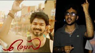 Mersal -  Vijay Fans | Meme Creator  | Teaser opinion | Vijay | A R Rahman | Atlee