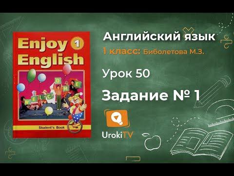 Enjoy English Английский с удовольствием 3 класс Аудио