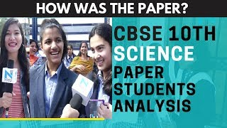 CBSE Class 10th Science Paper Analysis by Students | Board Exam 2020