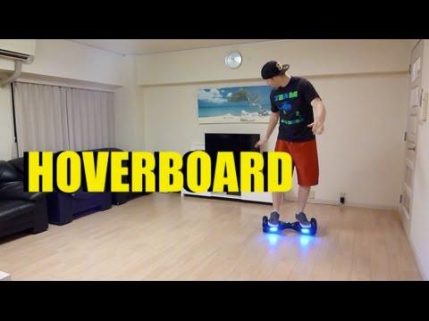 hoverboard unboxing test drive youtube. Black Bedroom Furniture Sets. Home Design Ideas