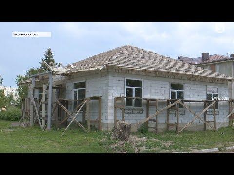 Будівництво амбулаторій за
