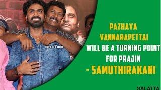 #Pazhaya Vannarapettai audio launch | #Prajin | #Samuthirakani