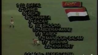 الجزائر 2 مصر 0 - كأس إفريقيا 1990