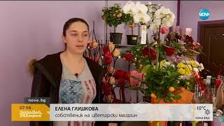 Бивша затворничка се представя за младоженка и обира магазини