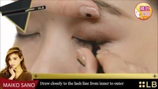 19 LB Impact Liquid Eyeliner Thumbnail