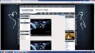 как добавить видео на сайт ucoz(мой скайп canonvip1 можно вступить в клан ксс в 34 мой сайт http://cssorin.ucoz.com/, 2013-04-30T12:53:43.000Z)