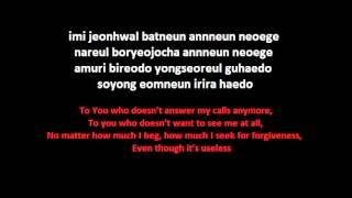 2AM - You Wouldn't Answer My Calls (lyrics, rom-eng) MP3