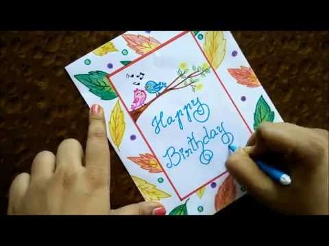 Very easy greeting card diybeginners step by step guidespeed very easy greeting card diybeginners step by step guidespeed drawing youtube m4hsunfo