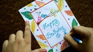 easy greeting step very birthday drawing guide beginners cards wishes simple drawn speed making