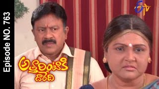 Attarintiki Daredi |17th April  2017 | Full Episode No 763| ETV Telugu