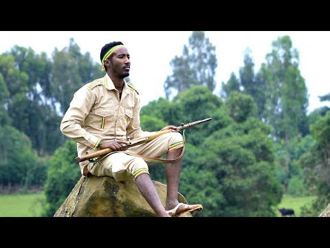 Dagne Walle - Yecheneke Elet (Wub Abeba 2) | የጨነቀለት - New Ethiopian Music 2018 (Official Video)