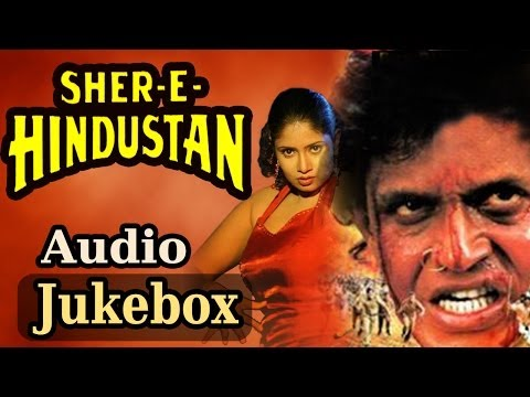Sher-E-Hindustan {HD} - All Songs - Mithun Chakraborty - Sanghavi - Abhijeet - Poornima - Madhoo