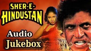 Sher-E-Hindustan - All Songs - Mithun Chakraborty - Sanghavi - Abhijeet - Poornima - Madhoo