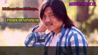 new r n b modern song dil chory mero dil choryo lyrical video by pushkar sunuwar 2016