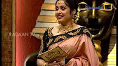 Thadayam Serial Sun Tv Episode 1