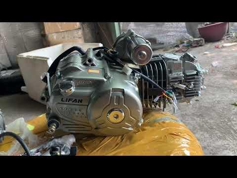 Cục Máy Lìan 125cc Giá 2tr800k