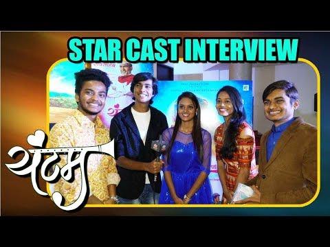 """Yuntum"" (यंटम) | Exclusive Interview with Starcast | Upcoming Marathi Movie 2018 | Ravi Jadhav"