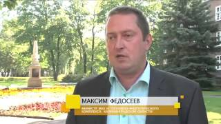 Видеоматериалы о работе управляющих компаний в различных субъектах РФ