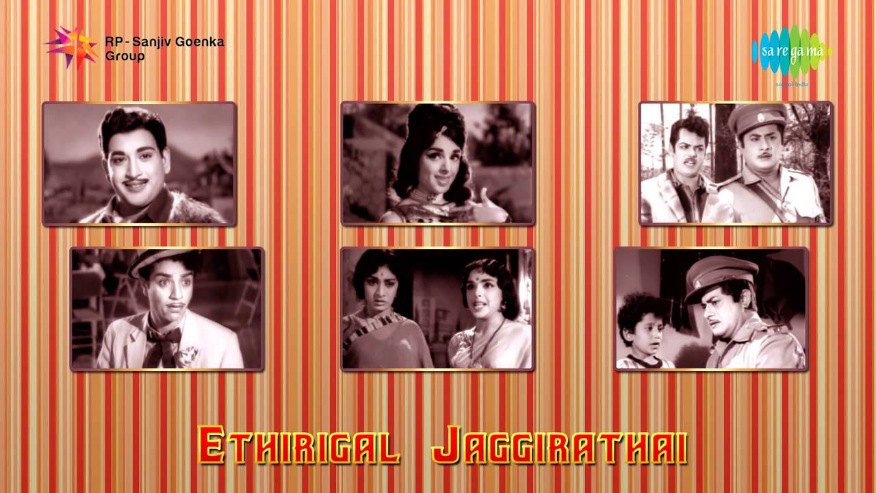 ethirigal jakkirathai mp3 songs