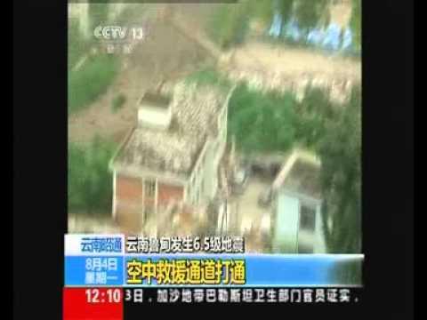 Tërmeti në Yunnan, 980 mijë banorë preken nga fatkeqësia