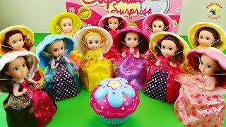 Ароматные капкейки - коллекция кукол принцесс / Cupcake Surprise Transform Dolls with smells(Игрушку предоставил интернет-магазин: http://uatoys.com.ua Купить куклы кексы: http://uatoys.com.ua/kukly-keksy Обзор игрушки для..., 2015-07-24T15:40:50.000Z)