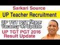 Teacher Vacancy 2019 Latest Govt Jobs 2019 Sarkari Naukari 2019 lt grade latest news Sarkari Source