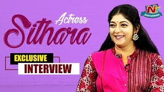 Actress Sithara Exclusive Interview | Srinivasa Kalyanam | NTV Entertainment