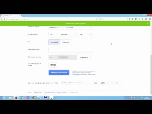Как зарегистрировать почтовый ящик на Рамблер