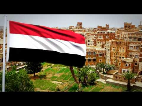 """النشيد الوطني اليمني """"رددي أيتها الدنيا نشيدي"""" Yemen National Anthem"""
