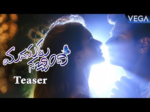 Manasuku Nachindi Movie Teaser - Manasuku Nachindi Movie Trailer | Latest Telugu Trailers 2017 Merge