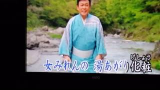 鏡五郎 - 宇奈月の雨
