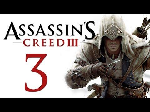 Assassins Creed 3 The Tyranny of King Washington - Тирания короля Вашингтона [#1]