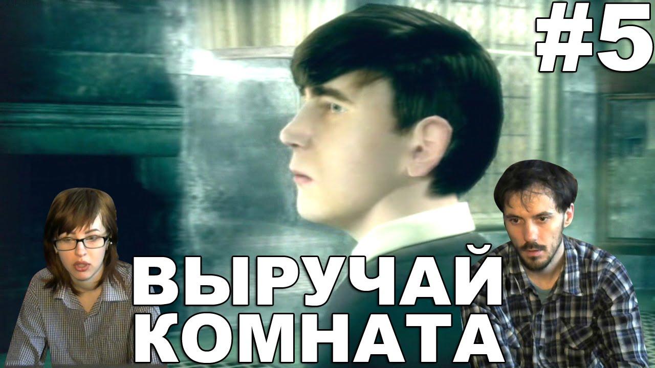 Гарри Поттер и Орден Феникса прохождение │ВЫРУЧАЙ КОМНАТА ...
