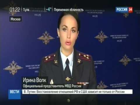 Химпром Метамфетамин фен ФСБ и МВД ликвидировали наркосиндикат