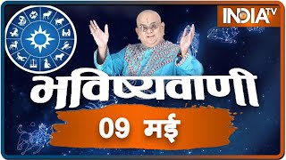 Today's Horoscope, Daily Astrology, Zodiac Sign for Sunday, May 9, 2021