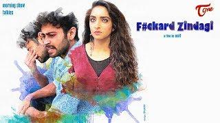 F#ckard Zindagi | Telugu Short Film 2018 | By Asif Khan - TeluguOneTV