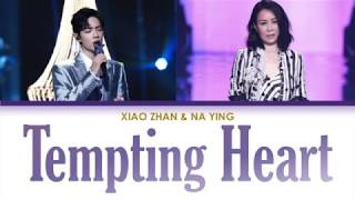 Download lagu [Eng/Pinyin Lyrics] 肖战 Xiao Zhan & 那英 Na Ying '心动 / Tempting Heart / Xin Dong' Our Song