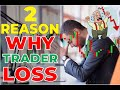 Best Forex Trading EA Robot 2020  (5 Things To Look For ...