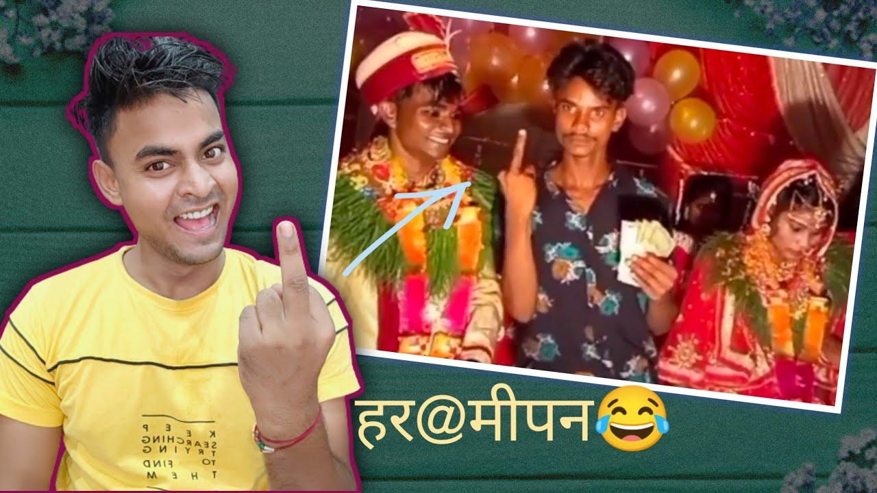 Kamine  Dost / Desi Indian Weddings Part 14 | Suneel Youtuber