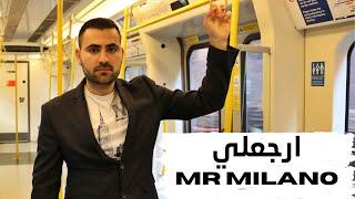 أجمل أغنية عراقية حزينه روعة 2016 الفنان مستر ميلانو ارجعلي